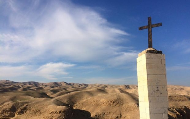Holy Land Pilgrimage Pano