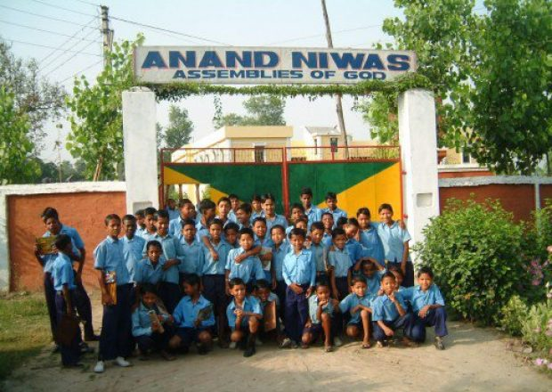Entrance to Anand Niwas