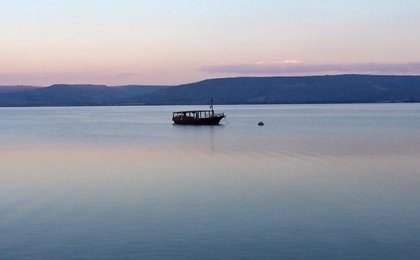Sea of Galilee Boat Cruise