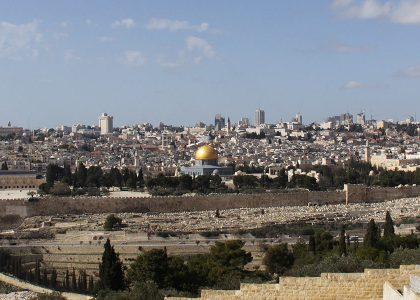 Holy Land Pilgrimage Landscape Pano