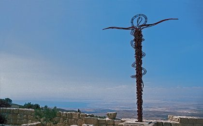 Mount Nebo Memorial of Moses